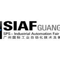 2020广州国际工业自动化技术及装备展览会(SIAF)